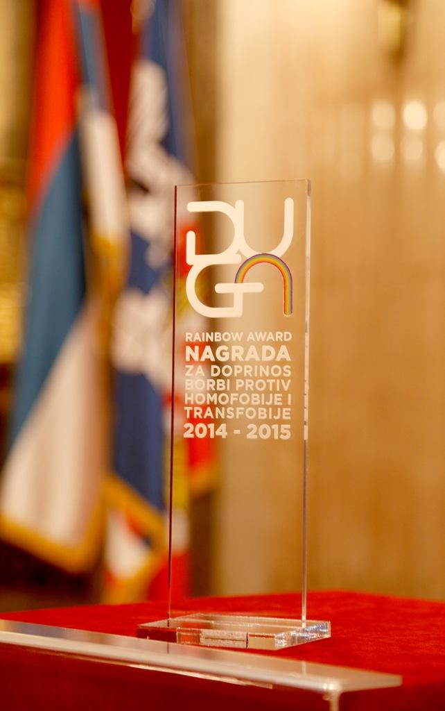 nagrada-duga-2014-15-01_foto-Bosko-Karanovic-Hello-magazin.jpg