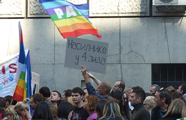 dosta-je-protest-26
