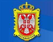 ustavni-sud-srbije-grb